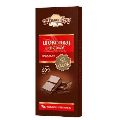 Шоколад с фруктозой ГОРЬКИЙ 60 гр ТМ «ГОЛИЦИН»