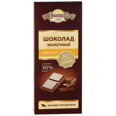 Шоколад с фруктозой МОЛОЧНЫЙ 60 гр ТМ «ГОЛИЦИН»