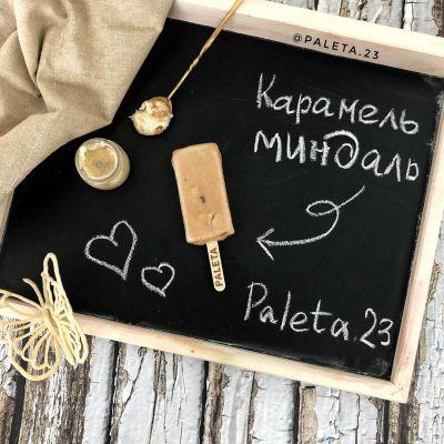 «PALETA» Мороженое «Карамель с миндалем»