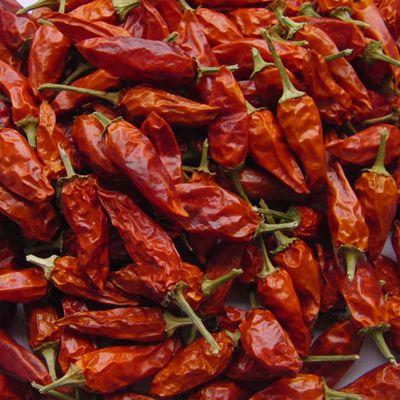 Перец Чили красный стручковый 50 гр