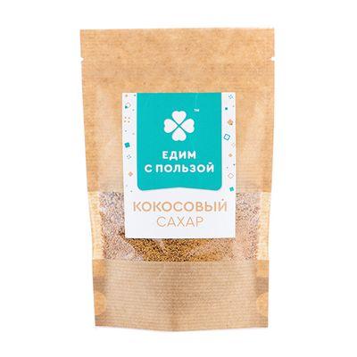 Сахар Кокосовый 150 гр «Едим с пользой»