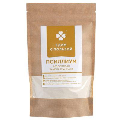 Псиллиум (подорожник) 150 гр в порошке «Едим с пользой»