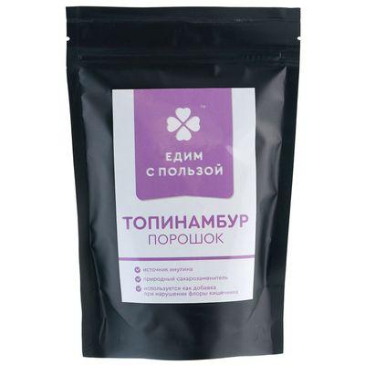 Топинамбур сушёный (порошок) 225 гр «Едим с пользой»