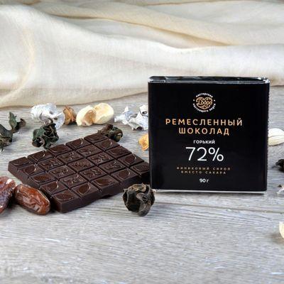 Шоколад горький, какао 72%, на Финиковом Пекмезе (Классический) «Мастерская шоколада ДОБРО»