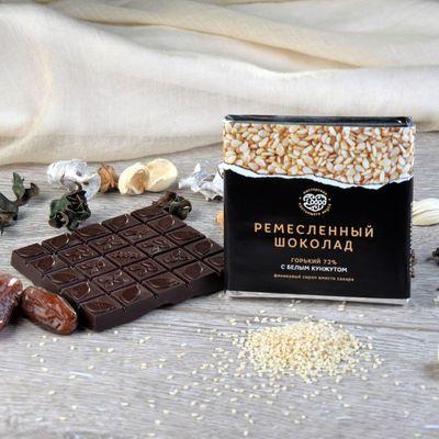 Шоколад горький, какао 72%, на Финиковом Пекмезе, с белым Кунжутом «Мастерская шоколада ДОБРО»