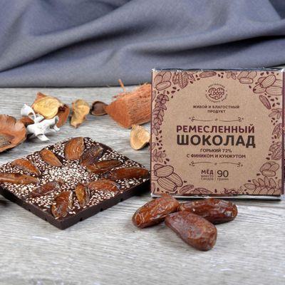 Шоколад горький, какао 72%, на Меду, с Фиником и Кунжутом «Мастерская шоколада ДОБРО»