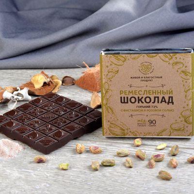 Шоколад горький, какао 72%, на Меду, с Фисташкой и Гималайской солью «Мастерская шоколада ДОБРО»