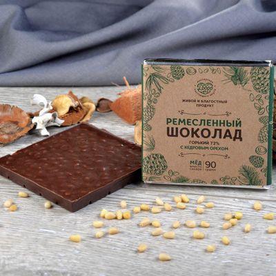 Шоколад горький, какао 72%, на Меду, с Кедровым орехом «Мастерская шоколада ДОБРО»