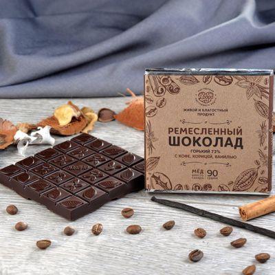 Шоколад горький, какао 72%, на Меду, с Кофе, Ванилью, Корицей «Мастерская шоколада ДОБРО»