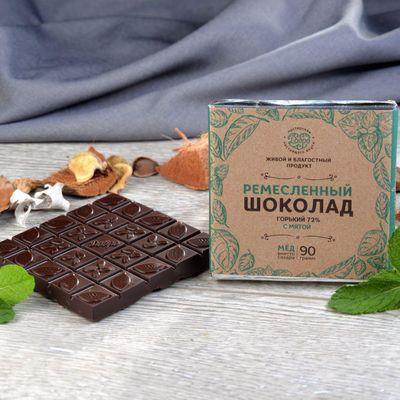 Шоколад горький, какао 72%, на Меду, с Мятой «Мастерская шоколада ДОБРО»