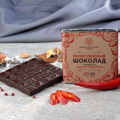 Шоколад горький, какао 72%, на Меду, с красным Перцем Эспелет «Мастерская шоколада ДОБРО»