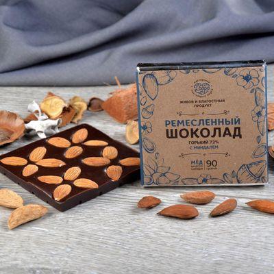 Шоколад горький, какао 72%, на Меду, со сладким Миндалём «Мастерская шоколада ДОБРО»
