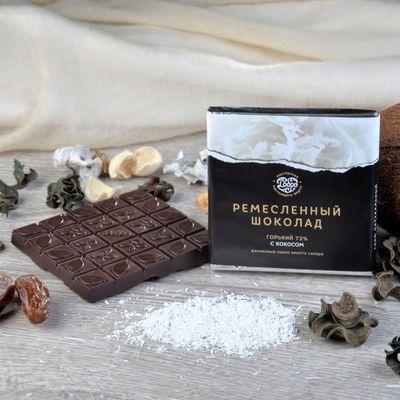 Шоколад горький, какао 72%, на Пекмезе, с Кокосом «Мастерская шоколада ДОБРО»