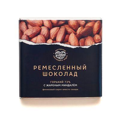 Шоколад горький, какао 72%, на Пекмезе, с жареным Миндалём «Мастерская шоколада ДОБРО»