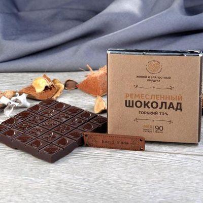 Шоколад горький, какао 72%, на Меду (Классический) «Мастерская шоколада ДОБРО»
