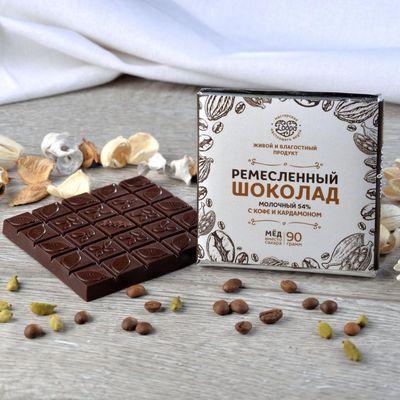 Шоколад молочный, какао 54%, на меду, с Кофе и Кардамоном «Мастерская шоколада ДОБРО»