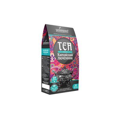 "Чай ""Китайский лимонник"" ENERGY 40 гр «POLEZZNO»"