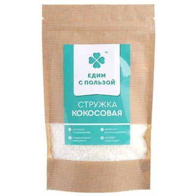 Стружка Кокосовая 150 гр «Едим с пользой»