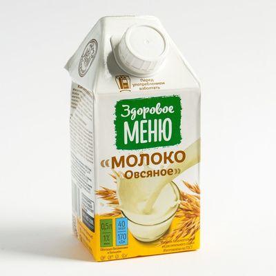 Молоко ОВСЯНОЕ витамины + кальций «ЗДОРОВОЕ МЕНЮ»