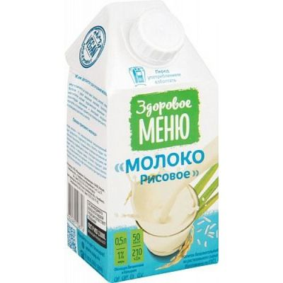 Молоко РИСОВОЕ витамины + кальций «ЗДОРОВОЕ МЕНЮ»