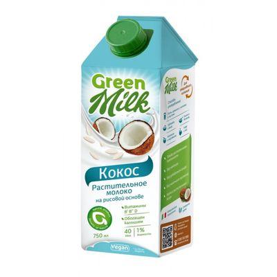 Растительное молоко КОКОС + РИС 0,75 л «GREEN MILK»