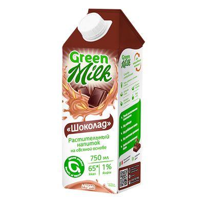 Растительное молоко ШОКОЛАД на овсяной основе 0,75 л «GREEN MILK»