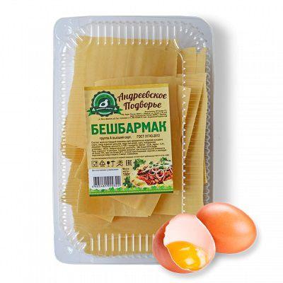 БЕШБАРМАК 180 гр «Андреевское Подворье»