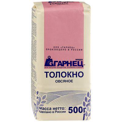 Толокно Овсяное 500 гр «Гарнец»