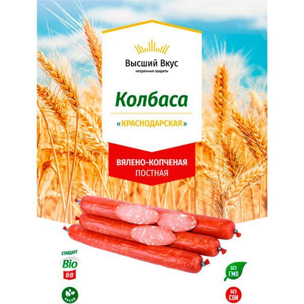 Колбаса ВЯЛЕНО-КОПЧЕНАЯ Вегетарианская постная (Краснодарская) 250 гр «Высший вкус»