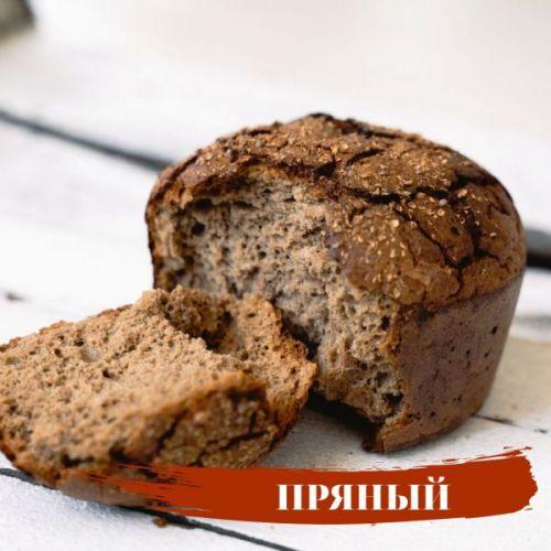 ХЛЕБ РЖАНОЙ Пряный бездрожжевой 300 гр «Бreadбери»