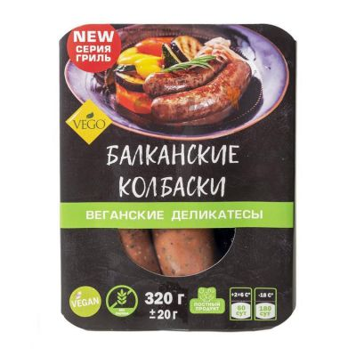 Балканские колбаски (веган) 320 гр «VEGO»