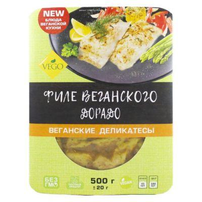 Филе веганского ДОРАДО 500 гр «VEGO»